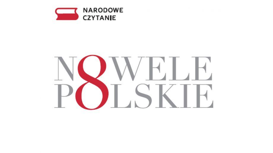 Dziś Startuje Festiwal Conrada Portal Księgarski