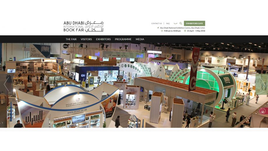 (Abu Dhabi International Book Fair